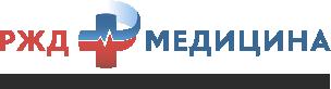 Отделенческая больница Комсомольск
