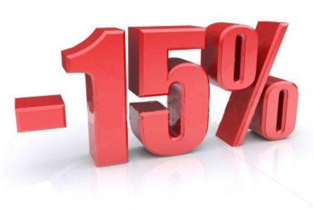 Дарим скидку 15 %